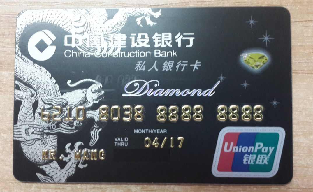 工商银行存贷款_indramayu 建行-indramayu|建行信用卡|建行信用卡中心|建行客服