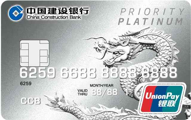 银联信用卡 各大银行信用卡对比