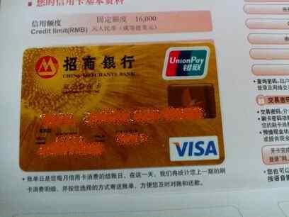 信用卡工作证明模板_熊猫邮局_邮局信用卡收入证明