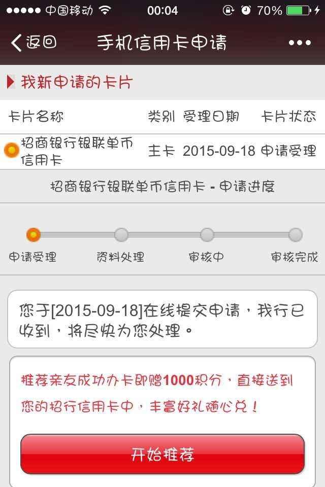 最近身体长了两个疖子_最近发生的爆炸事故_最近三个月收入证明